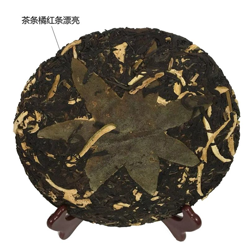 橘红普洱七爪茶(500克)
